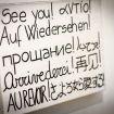 Arrivederci nelle maggiori lingue del mondo - Home in Como